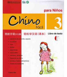 《轻松学汉语》(西班牙语少儿版)课本三(附CD)