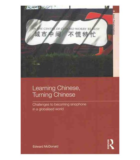 Learning Chinese - Turning Chinese