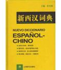 Nuevo diccionario español-chino (Translation Publishing House)
