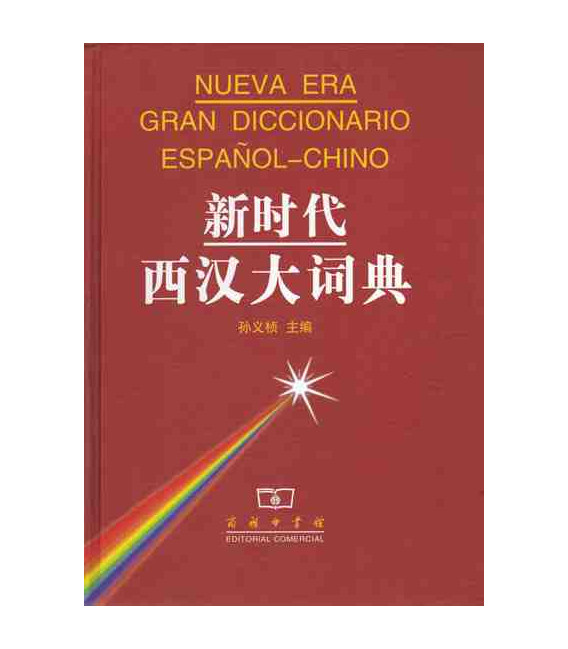 Gran diccionario español-chino Nueva Era