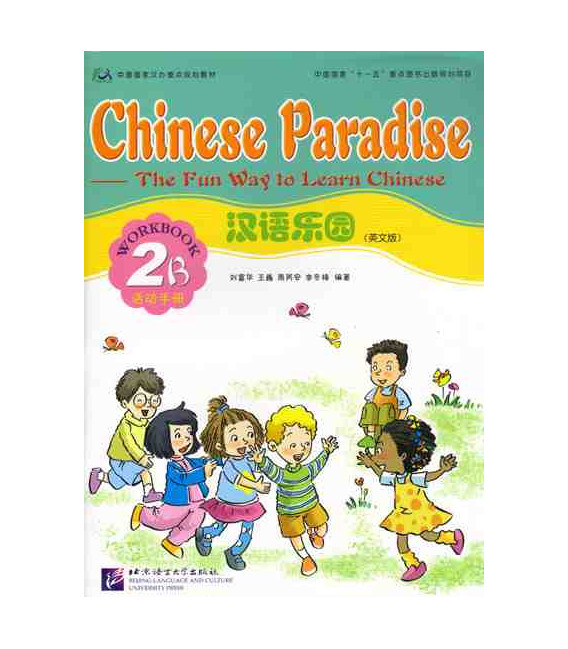 Chinese Paradise-The Fun Ways to Learn Chinese. Workbook 2B