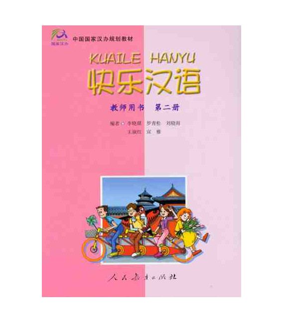 Kuaile Hanyu Vol 2 - Teacher's Book