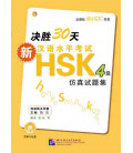 Winning in 30 Days- Simulated Test of the New HSK Level 4 (Incluye CD MP3)