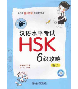 Xin HSK 6 Gong Lue - Tingli (Comprensión auditiva) (incluye CD MP3)