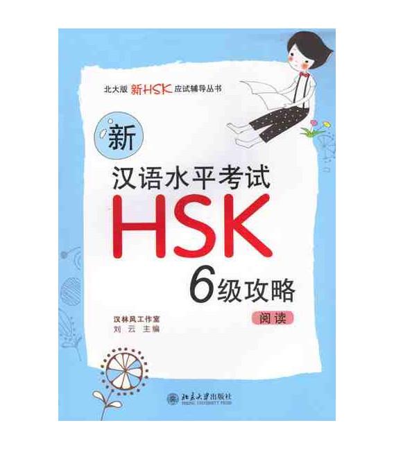 Xin HSK 6 Gong Lue - Yuedu (Lectura)