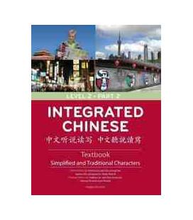 《中文听说读写》2 下册 课本