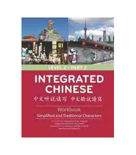 《中文听说读写》2 下册 练习册