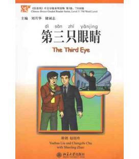 《第三只眼睛》(附MP3CD光盘)