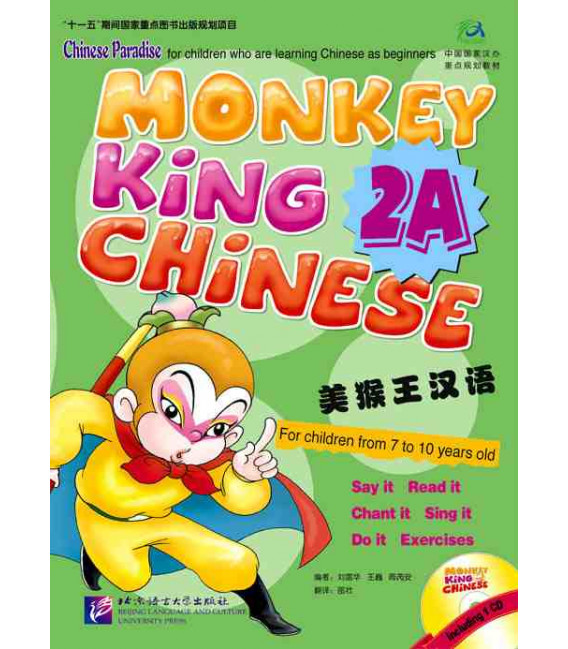 Monkey King Chinese- Textbook School Level 2A (Incluye CD)