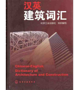 Chinese-English Dictionary of Architecture and Construction