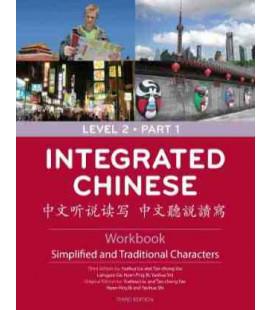 《中文听说读写》2 上册 练习册