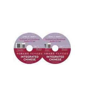 《中文听说读写》2 上册 CD包