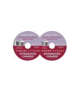 《中文听说读写》2 下册 CD包