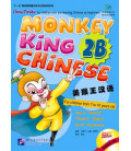Monkey King Chinese- Textbook School Level 2B (Incluye CD)