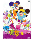 Shuke and Beita 4 (DVD)