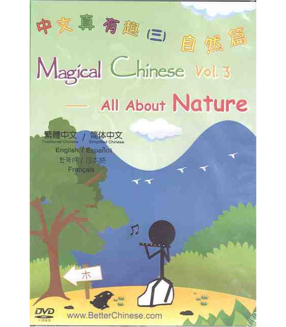 Magical Chinese Vol. 3 (DVD) All About Life- Incluye subtítulos en español
