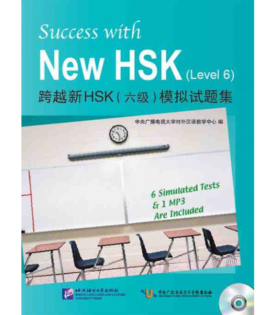 Success with the New HSK. Vol 6 (Seis simuladores de examen + 1 CD MP3)