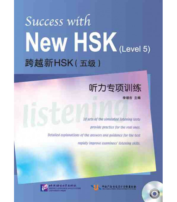 Success with the New HSK. Vol 5 (Simulated Listening Tests - Incluye CD MP3)