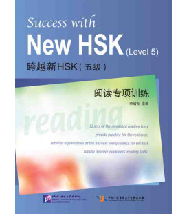 Success with the New HSK. Vol 5 (Simulated Reading Tests)