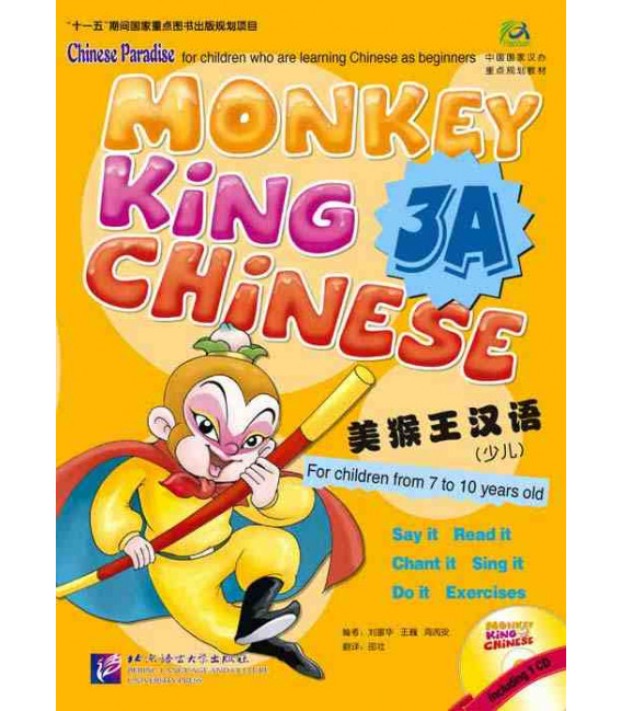 Monkey King Chinese- Textbook School Level 3A (Incluye CD)