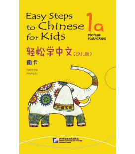 Easy Steps to Chinese for Kids- Pictures Flashcards 1A