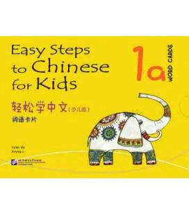 轻松学中文(少儿版)词语卡片1a