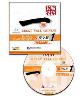 Great Wall Chinese - CD-ROM del Textbook 1