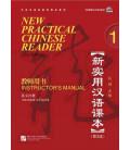 新实用汉语课本(第2版英文注释)教师用书 1(含CD)