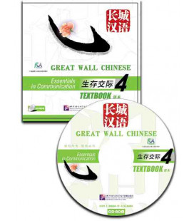 Great Wall Chinese - CD-ROM del Textbook 4