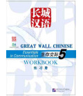 Great Wall Chinese - Workbook 5