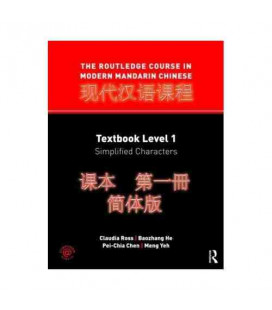 The Routledge Course in Modern Mandarin Chinese (Textbook Level 1- Simplified Characteres)