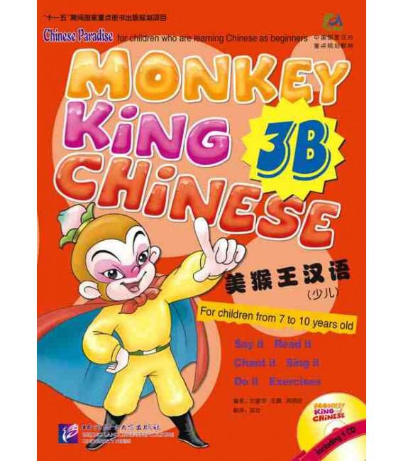 Monkey King Chinese- Textbook School Level 3B (Incluye CD)