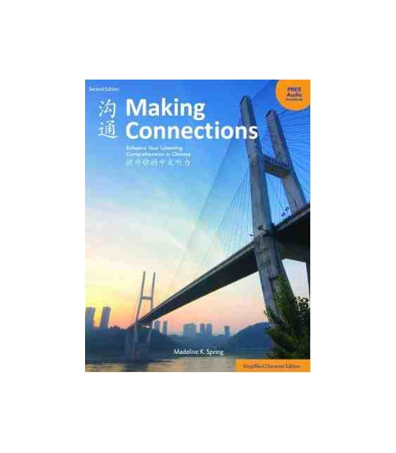 Making Connections (Secong Edition-Simplified Chinese)- Free Audio Downloads