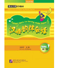 Rhythmic Chants for Learning Spoken Chinese Vol. 1 (Incluye CD)
