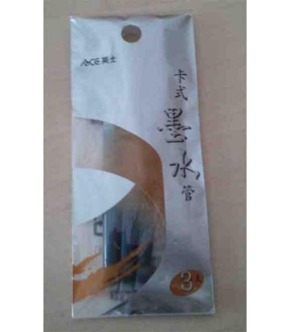Tres cartuchos de recambio Yinshi (compatible con rotulador Yinshi -Tinta Negra)