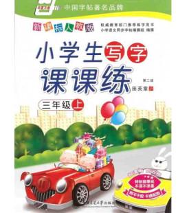 Cuaderno de escritura- Xiaoxuesheng xiezi kekelian 3. Part A