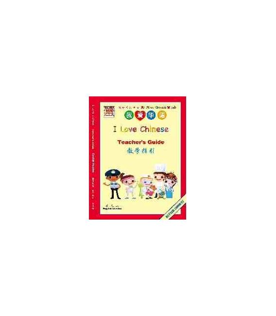 I Love Chinese- Teacher's Guide