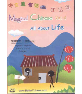 Magical Chinese Vol. 4 (DVD) All About Life- Incluye subtítulos en español