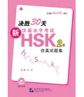 Winning in 30 Days- Simulated Test of the New HSK Level 2 (Incluye CD MP3)