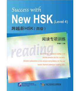 Success with the New HSK. Vol 4 (Simulated Reading Tests)