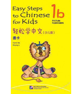 EASY STEPS TO CHINESE FOR KIDS- PICTURES FLASHCARDS 1B