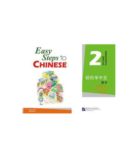 Easy Steps to Chinese 2 - Picture Flashcards
