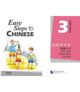 轻松学中文3·词语卡片