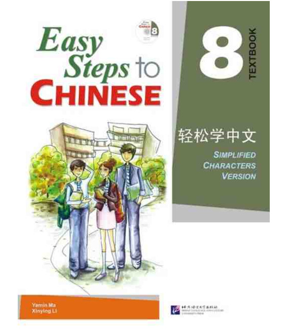 Easy Steps to Chinese 8 - Textbook (Incluye CD)