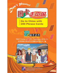 Chinese Handbooks: Go to China with 200 Phrase Cards