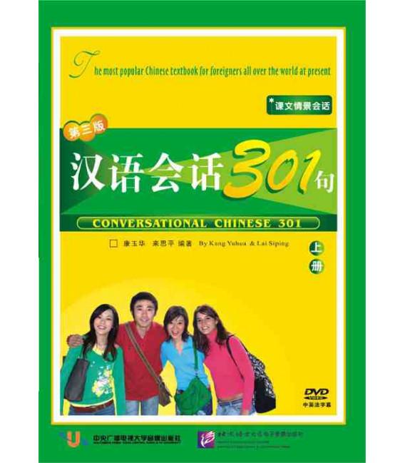 El chino conversacional de 301- DVD Vol. 1