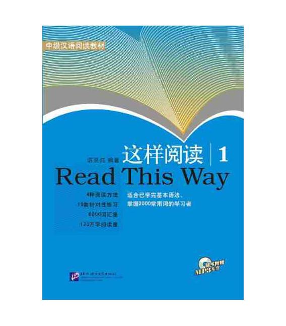 Read This Way 1 (Incluye CD)