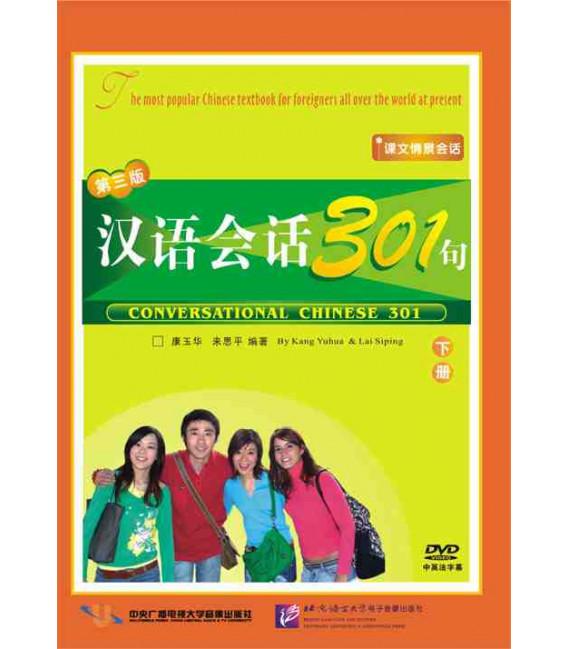 El chino conversacional de 301- DVD Vol. 2