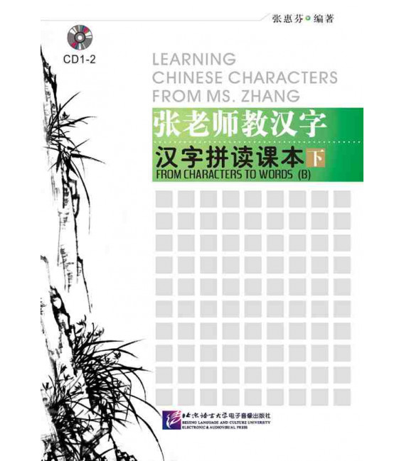 From Characters to Words B (CD-no incluye el libro)