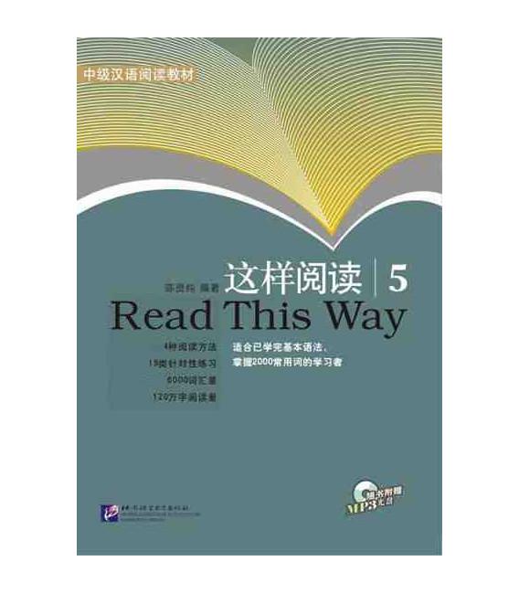 Read This Way 5 (Incluye CD)